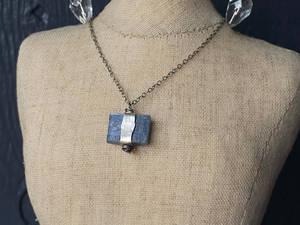 Sterling wrapped Kyanite pendant